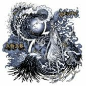 Ahab - The Giant - CD-Cover