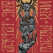 Arktau Eos - Ioh-Maera - CD-Cover