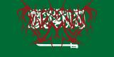 Cover - Al-Namrood (Saudi-Arabien)