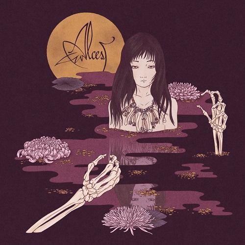 Alcest - Kodama - Cover