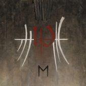Enslaved - E - CD-Cover