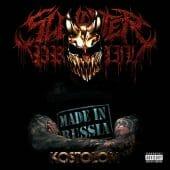 Slaughter To Prevail - Kostolom - CD-Cover