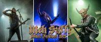 Festival Bild Meh Suff! Metal-Festival 2021 – Freitag (10.09.21)